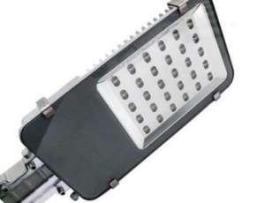 LED路灯行业的新力量 希达电子新一代钠灯色LED路灯许昌